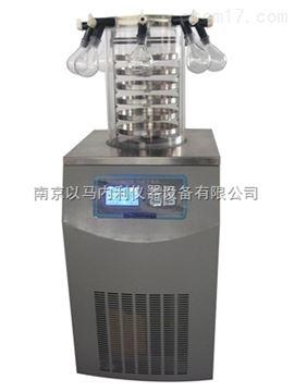 FD-1C-80掛瓶型冷凍干燥機