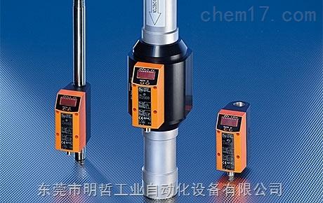 华南区德国IFM光电传感器总经销