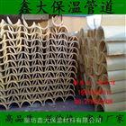 长期制作高品质聚氨酯瓦壳