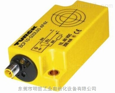 上海经销TURCK压力传感器中国