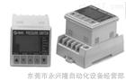 原装日本SMC显示控制器