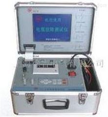 深圳特价供应Ⅲ型电缆故障测试仪