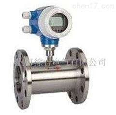 上海特价供应液体涡轮流量计