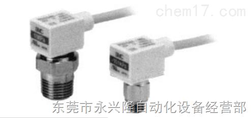 pse541a-m5-进口smc小型精密压力传感器-东莞市永
