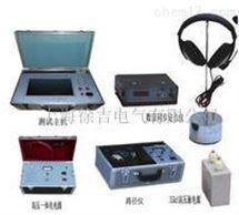 南昌特价供应TR-3000A 多次脉冲电缆故障测试仪