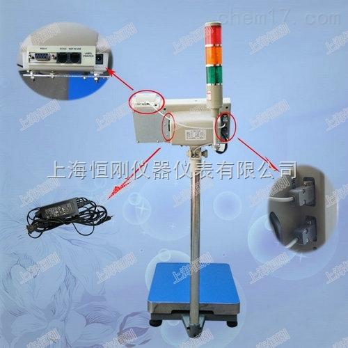 防爆不锈钢电子秤 300公斤电子台秤