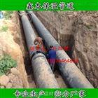 厂家直销 聚氨酯保温管 聚氨酯硬质发泡保温管生产厂家