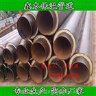 低价供应 直埋保温管 供热直埋聚氨酯保温管生产厂家