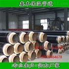全国销售聚氨酯保温管 直埋热水管道保温管生产厂家