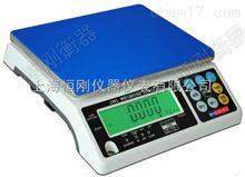 定量控制电子桌秤 有信号输出电子秤15kg