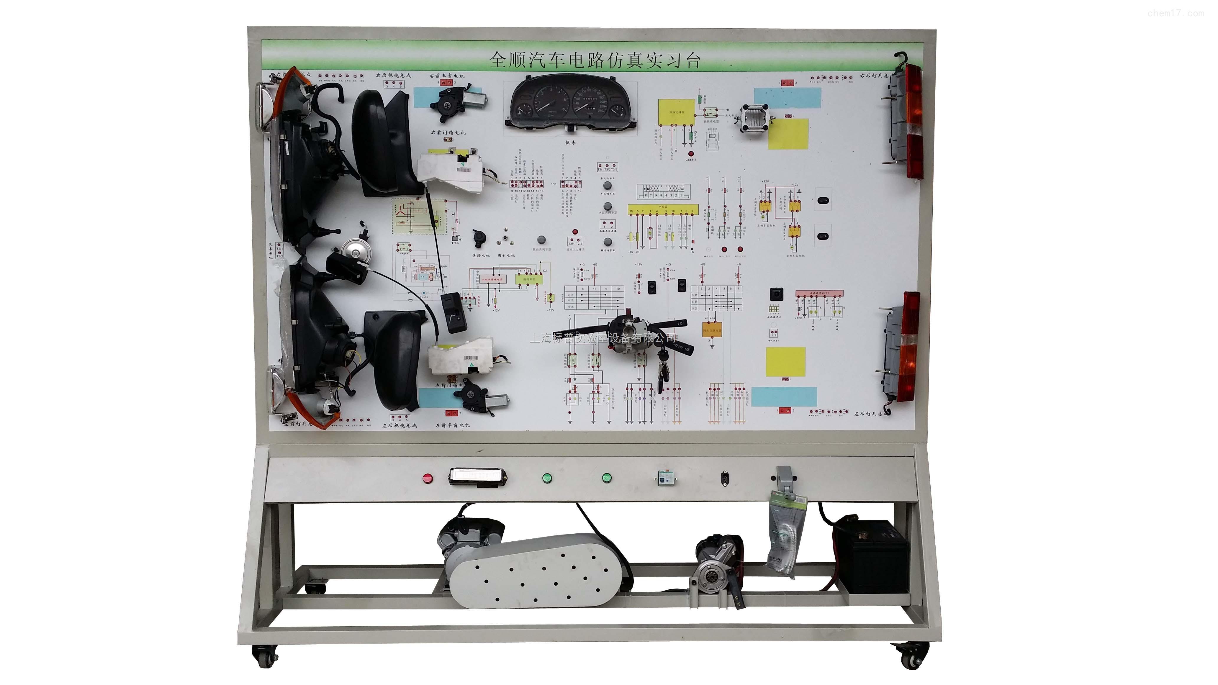 bpbdqc-2-全顺汽车电路仿真实习台|部队汽车实训装备