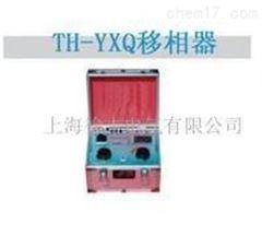 长沙特价供应XJ-YXQ移相器