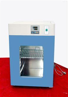 HNP化验室细胞培养箱