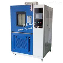 耐高低温检测试验箱