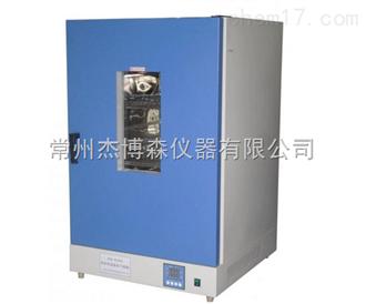 DHG-9101-2A数显电热鼓风干燥箱