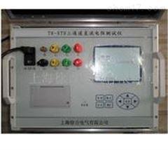 银川特价供应XJ-STA三通道直流电阻测试仪