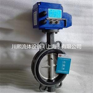 CXD971X/CXD971F电动对夹式蝶阀