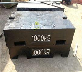 北京1000kg铸铁砝码批发价