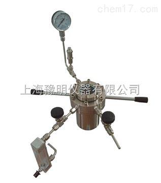 YM-BFYQ200光催化不锈钢反应器