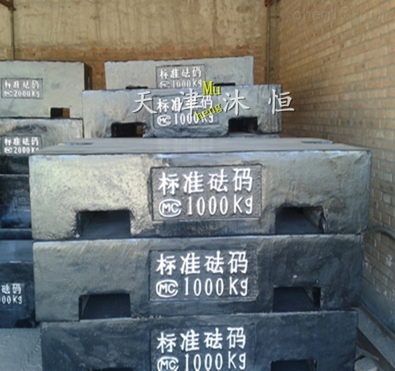 电子地磅校准用1000kg标准砝码