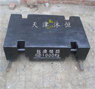 江西1000kg标准砝码铸造厂家