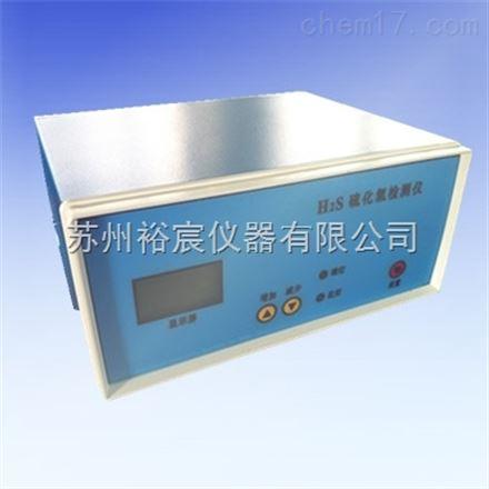 CEA-800型红外二氧化碳分析仪