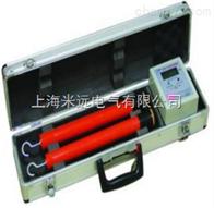 HBR-990无线高压核相器
