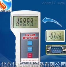 BT-202智能手持式大气压计