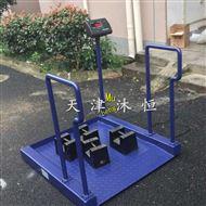 衛生院300KG高扶手電子輪椅秤