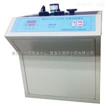 普洛帝PLD-0248B民用柴油冷濾點測定器