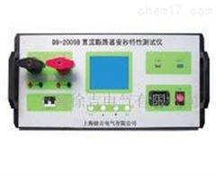 哈尔滨特价供应DS-2009系列直流断路器安秒特性测试仪