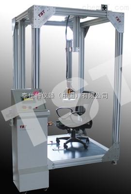 办公椅家具测试  GB/T10357.2-1989椅凳稳定性测试  办公椅脚耐压测试