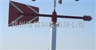 F-380金属风向标/双轴承设计金属风向标