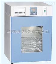 GNP-9050E隔热式恒温培养箱