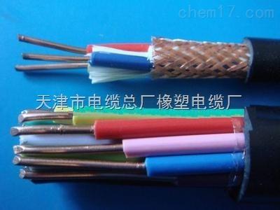 国标电缆ZRKVVP阻燃屏蔽控制电缆5*1.5厂家报价