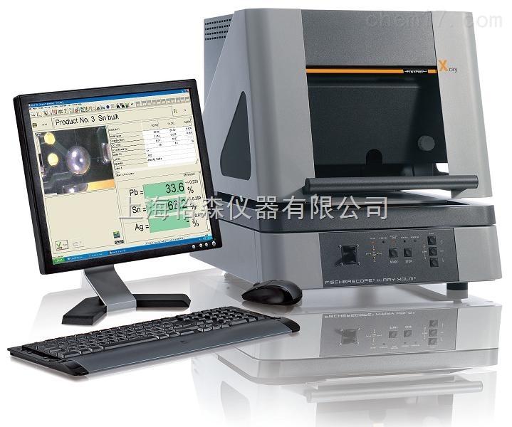 德国菲希尔XDAL X射线荧光测厚仪
