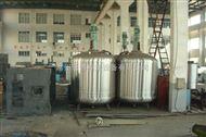 舟山|衢州|宜興抗干擾數字式稱重模塊廠家價格