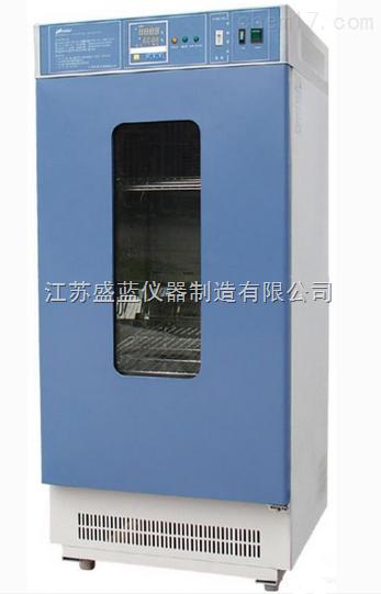 MHP-300霉菌培养箱
