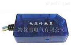 南昌特价供应LDX--US 1001电压传感器