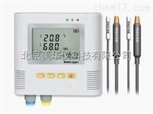 MHY-26923双路温湿度记录仪.