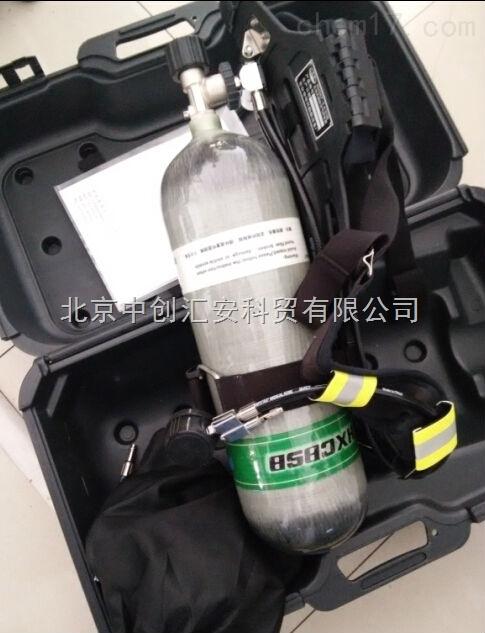 北京專業RHZKF6.8/30正壓式空氣呼吸器