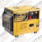 上海5KW静音柴油发电机