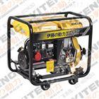 省油5KW电启动柴油发电机