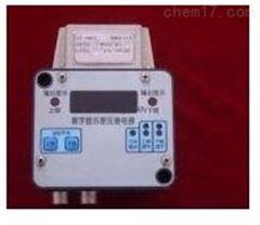 杭州特价供应LDX-LX-XJK-L1数显差压继电器