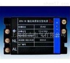 武汉特价供应LDX-WK-MKD-I本质安全型电源模块