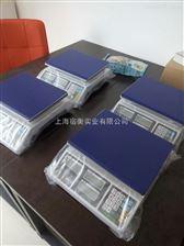 JTS-LC钰恒电子秤带打印机价格 JTS-LC/JCE(I)带开关继电器信号输出