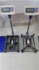 AWH-75TW电子天平价格,上海英展AWH-XK3150W-75kg电子秤