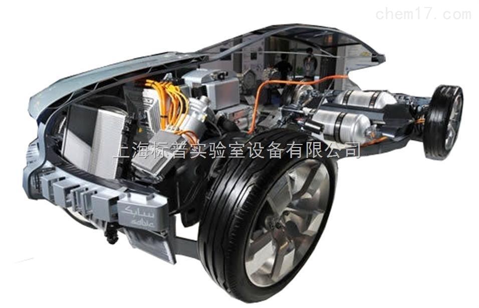 汽车新能源教学设备|汽车新能源教学设备装置|新能源汽车整车解剖模型|BPP-5012