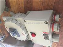 防爆检修箱BXX52防爆检修插座箱价格