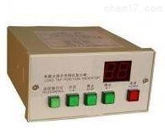 济南特价供应LDX-HM-HMC-3C位置显示器